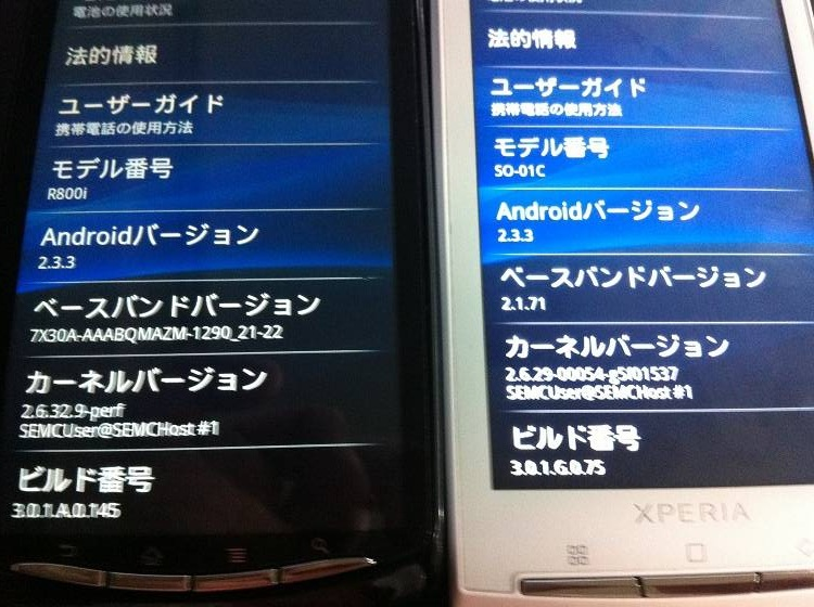 XperiaSO-01BをAndroid2.3(Gingerbread)に出来た。