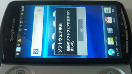Xperia_Play_updata_end